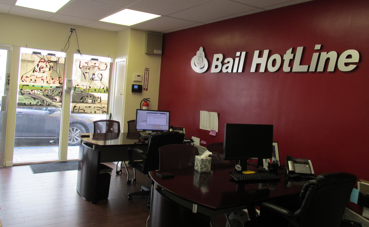 san-francisco-bail-bonds-inside